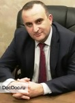 врач Григорян Рафаел Самвелович