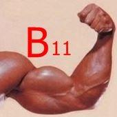 витамин B 11 сила