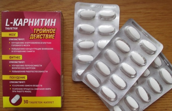 Витамин В11 лекарства