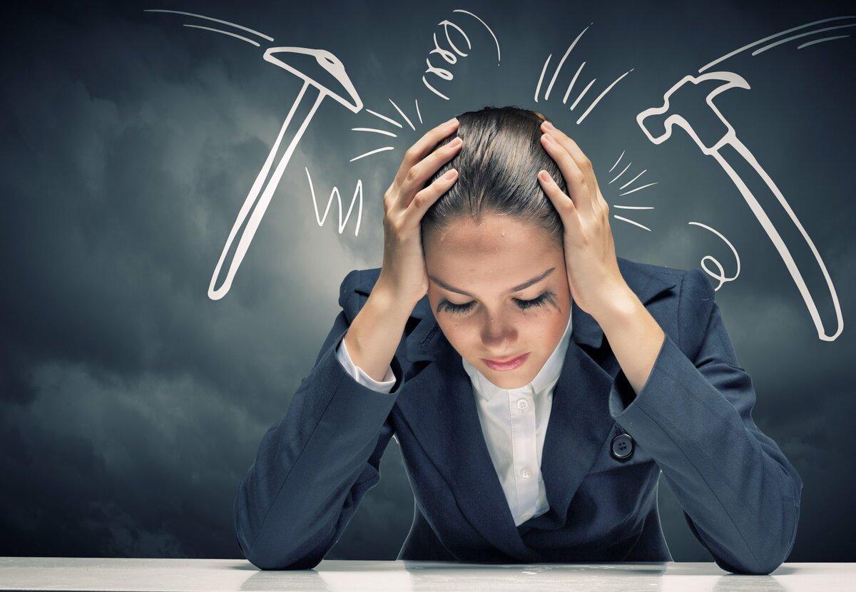 стресс на работе у девушки