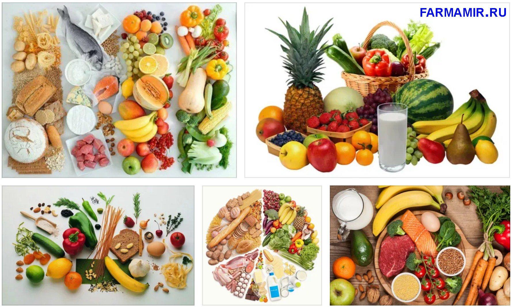 здоровые продукты питание