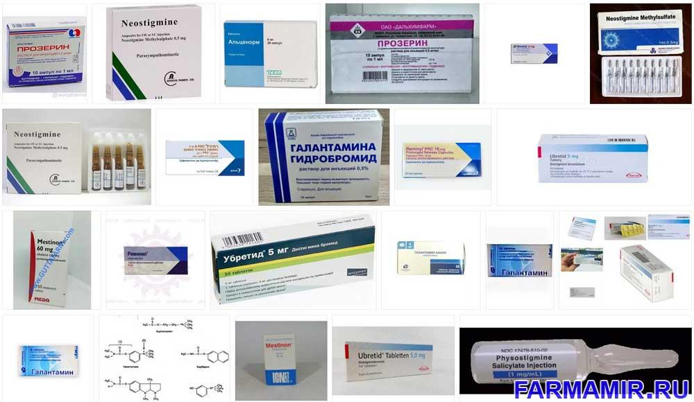Антихолинэстеразные средства (АХЭ)
