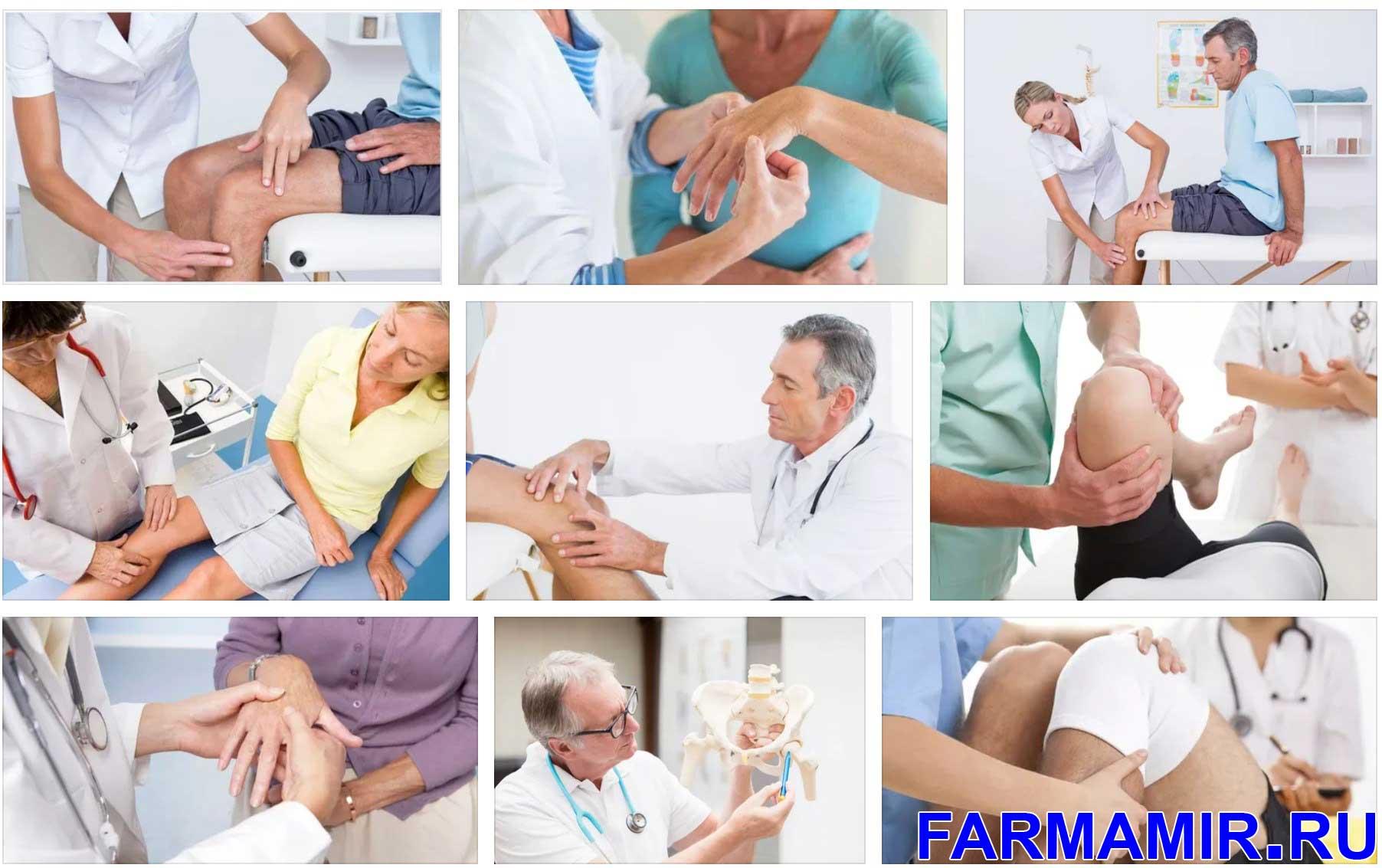 лечением суставов