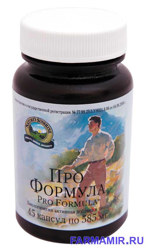 Pro Formula (Простата Формула) от НСП. Средство от Простатита и Аденомы простаты