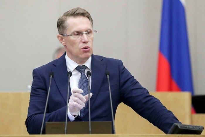 Михаил Мурашко сообщил о росте популяционного иммунитета против COVID-19