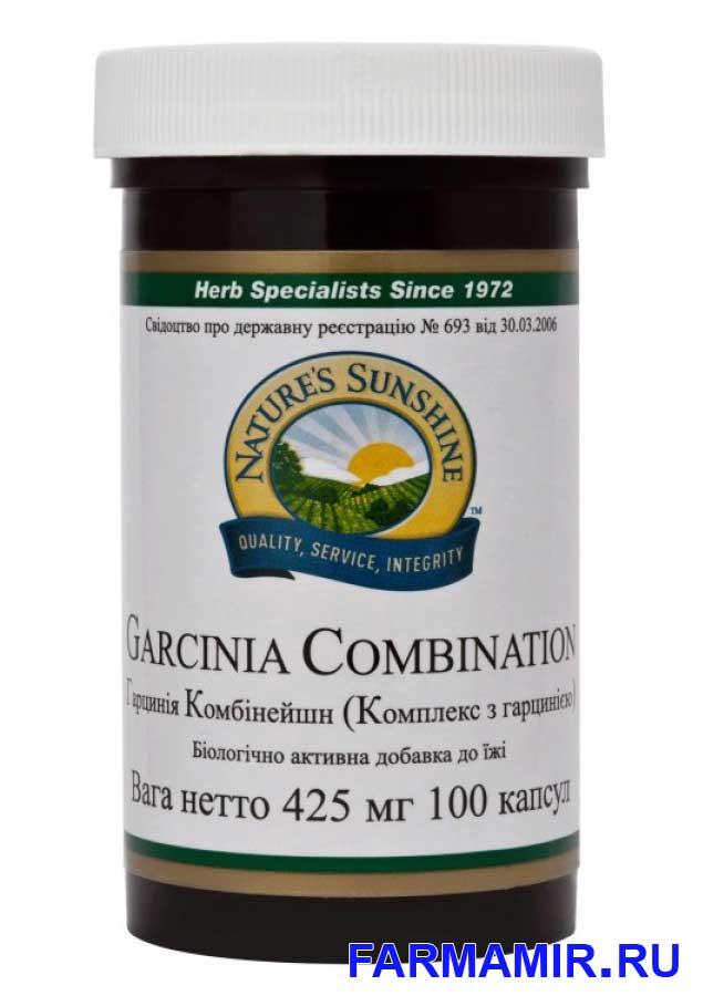 Garcinia Combination - Комплекс с Гарцинией (экстракт гарцинии для похудения - гарциния камбоджийская)