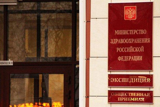 Орфанный препарат отозван с российского рынка после штрафа в 21 млн долларов