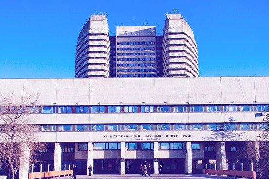 В НМИЦ онкологии им. Блохина создан Центр компетенции по особо сложным случаям онкозаболеваний