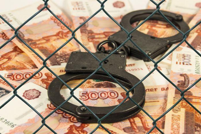 наручники на деньгах