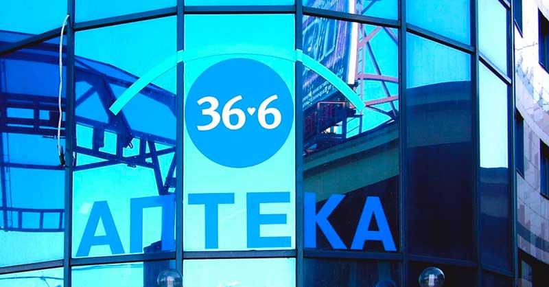Подконтрольная «36,6» компания стала крупным поставщиком Московской области во время эпидемии