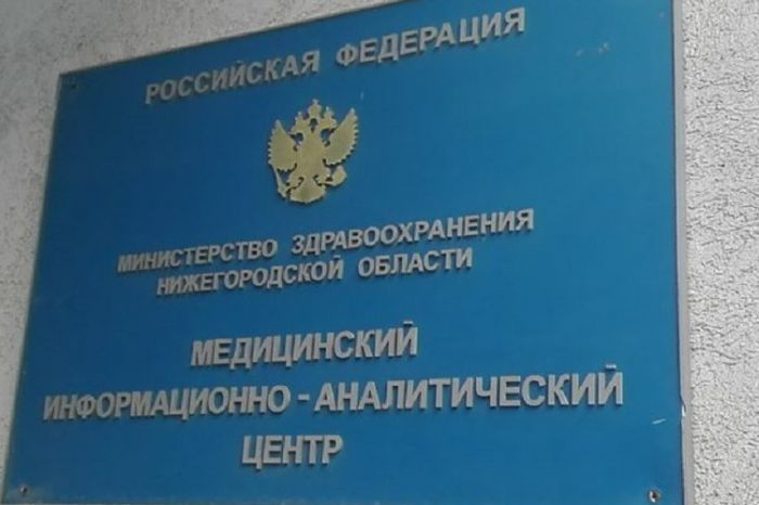 Поставщик не смог заставить Нижегородский МИАЦ заплатить ему свыше 100 млн рублей