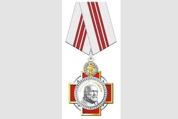 Президент наградил сотрудников научного центра МГУ за большой вклад в борьбу с коронавирусом