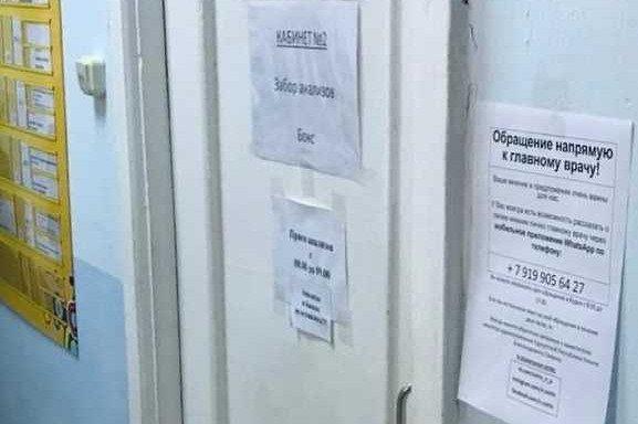 Главных врачей Удмуртии обязали отвечать на вопросы жителей в мессенджерах