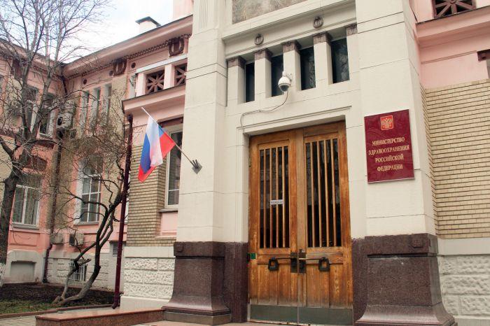 Гендиректор ВОЗ вручил Минздраву России «антиалкогольную» премию