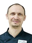 врач Моисеев Александр Николаевич