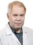 Ханыков Виктор Владимирович Психиатр, Психотерапевт, Нарколог
