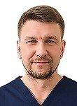 врач Ерошенко Андрей Васильевич