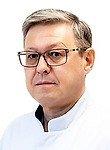 врач Шишов Георгий Владимирович