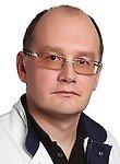 врач Малыгин Сергей Евгеньевич