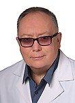 Напалков Александр Николаевич Невролог, Мануальный терапевт