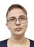 Макулова Ольга Ивановна Терапевт