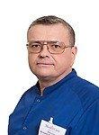 врач Мосько Валерий Владимирович