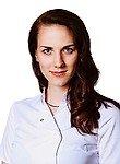Зайцева Евгения Михайловна Стоматолог