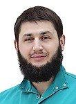 Магомедов Джамал Омариевич Стоматолог