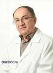 врач Багиров Акшин Беюк Ага оглы