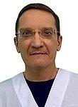 Ляпин Владислав Владимирович Врач ЛФК, Эндокринолог, Диетолог
