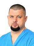 Дедушкевич Михаил Алексеевич Стоматолог