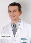 врач Токин Сергей Александрович
