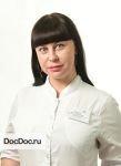 врач Останина Алла Анатольевна