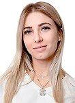 Арутюнова Екатерина Ашотовна