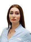 Рохвадзе Екатерина Юрьевна Трихолог, Косметолог, Дерматолог