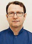 Никитин Юрий Александрович Стоматолог