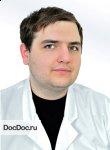 Сердобинцев Кирилл Валентинович Иммунолог, Педиатр, Аллерголог