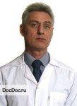 Маевский Владимир Леонидович Колопроктолог, Проктолог, Хирург