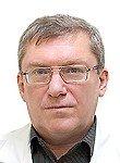 врач Бочков Александр Александрович