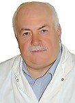 Федотов Николай Николаевич Терапевт, Кардиолог