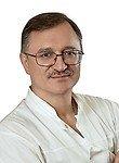 Кишкин Юрий Иванович Окулист (офтальмолог)