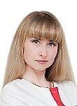 врач Геращенко Людмила Юрьевна