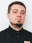 Ушаков Григорий Михайлович Стоматолог