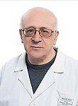 врач Гаскин Владимир Леонидович