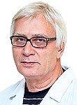 Унку Радион Дмитриевич Физиотерапевт