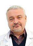 Аксенов Евгений Васильевич Терапевт