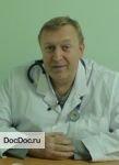 врач Пащенко Александр Васильевич