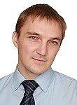 Волков Павел Александрович Остеопат