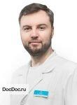 врач Басов Павел Игоревич