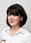 Климчук Юлия Ивановна Невролог